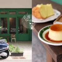 台中西區│小雪Casa-低調沒有扛棒的溫度手作麵包咖啡店,紅豆泥吐司讓我懷念起名古屋的朝食