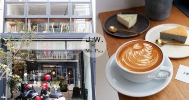 台中西區│J.W. x Mr Pica-J.W.CAFE遇上喜鵲先生,咖啡和選物與空間的結合,審計新村旁