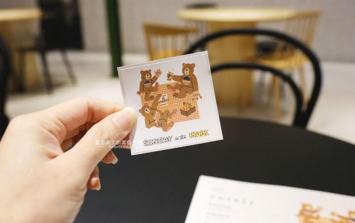 20190905235849 11 - 公園裡的星期天-簡約日系風格,台中科博館周邊美食
