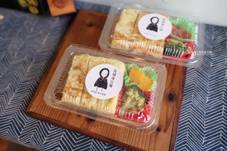 20190911165539 57 - 飯糰打嗝-文青又可愛的日式飯糰搬家到台中勤美綠園道和科博館商圈巷弄中囉