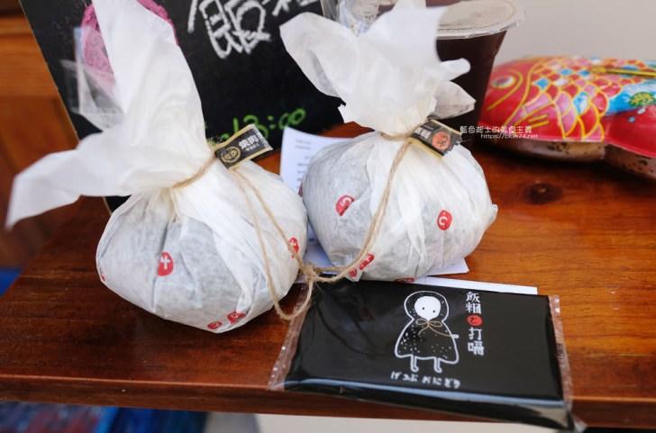 20190911165544 17 - 飯糰打嗝-文青又可愛的日式飯糰搬家到台中勤美綠園道和科博館商圈巷弄中囉