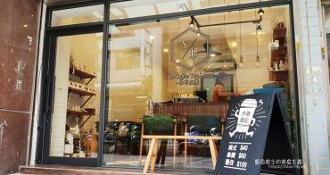 台中北屯│咖啡友樂-中清路自家烘焙咖啡,咖啡跟環境都不錯,水湳商圈咖啡推薦