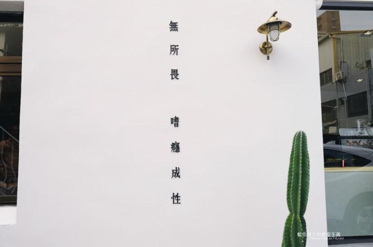 20190913114743 70 - 8豆珈琲-好拍純白色系設計,來自南彰化小鎮的8豆咖啡,近台中美術館