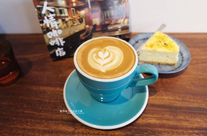 20190917014625 89 - Fooki Coffee Roasters-黎明新村內的咖啡館,巷弄中自成一格