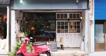 【台中西區】民生咖啡-復古氛圍老屋咖啡館,老傢私元素,近向上國中和審計新村,美軍豆乳冰旁