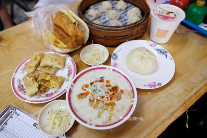 台中北屯│長江早點-台中人氣排隊中式早餐,肉包現做現蒸,燒餅油條蛋來一份,鹹豆漿份量足