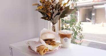 台中沙鹿│The san-靜宜大學商圈文青早餐店,加料醬料自己自由配