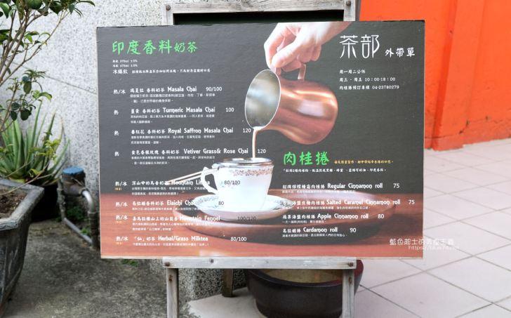 20191108121547 91 - 茶部|肉桂卷控來吧!國立台灣美術館商圈巷弄隱藏版美食,下午來一份印度香料奶茶搭配肉桂捲
