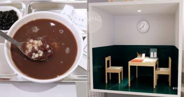 台中南屯│希望綠豆湯-公益路美食,有著可愛國小童趣桌椅裝潢可以拍照打卡