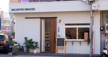 台中太平│葵珈琲-太平自家烘焙咖啡,白色系咖啡館,一大早就有營業,來吃早餐喝咖啡吧