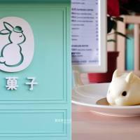 台中南屯│兔菓子-來自香港的老闆,推出療癒系可愛兔子甜點