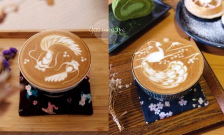 20200111110208 76 - 尋品旬品咖啡|來自苗栗自家烘焙咖啡館,2018年WCE烘豆賽台灣區亞軍