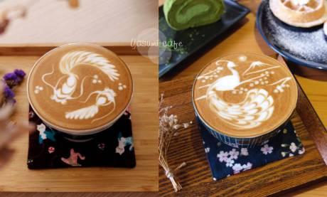 20200111110208 76 - VWIII草悟道|世界咖啡沖煮大賽冠軍王策咖啡廳VWI by CHADWANG展店台中