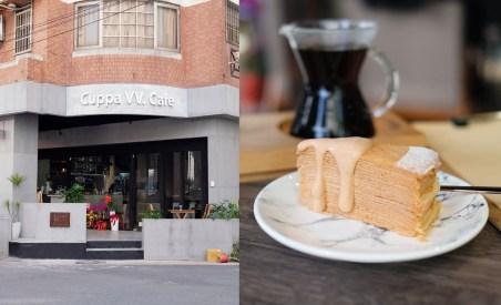 20200203130920 48 - pingping_attic│隱身水湳市場周邊的日式甜點咖啡店,甜點價格親民
