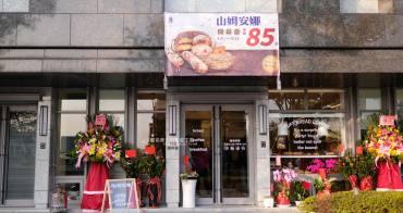 台中西屯│山姆安娜中科店-中科商圈麵包、輕食、咖啡跟甜點美食