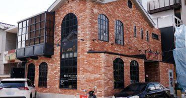 台中西區│紅盒子LE ROUGE-精明商圈結合美式漢堡與義式咖啡復古紅磚樓餐廳