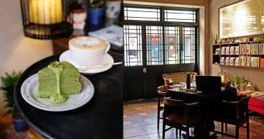 台中大里│亨利貞精品咖啡館-有著老上海的氛圍,自家焙煎咖啡館,希望讓每一位客人都能喝到美味咖啡