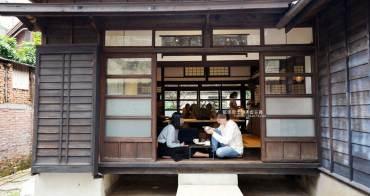 新竹北區│李克承博士故居a-moom-在日式木造建築及庭院造景裡享用咖啡和吐司跟三明治