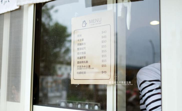 20200312002941 91 - 倉庫雞蛋糕│倉庫裡的雞蛋糕小店,台中海線下午點心