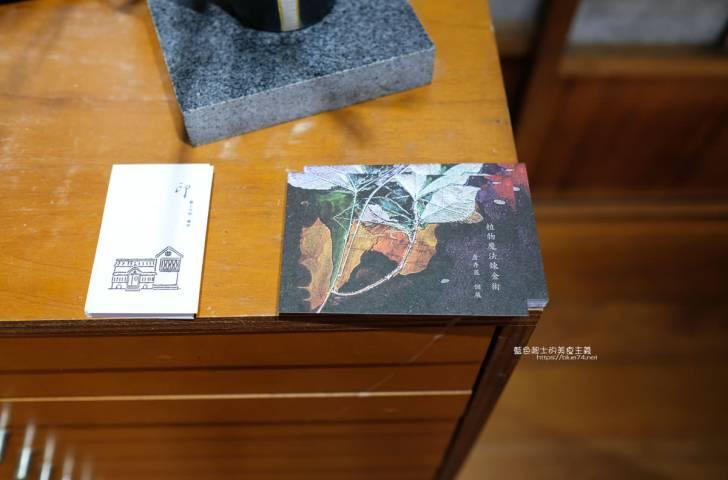 20200313015657 68 - 印藝文空間咖啡│百年日式木造老屋,有溫度的空間,推櫻花水信玄餅和司康