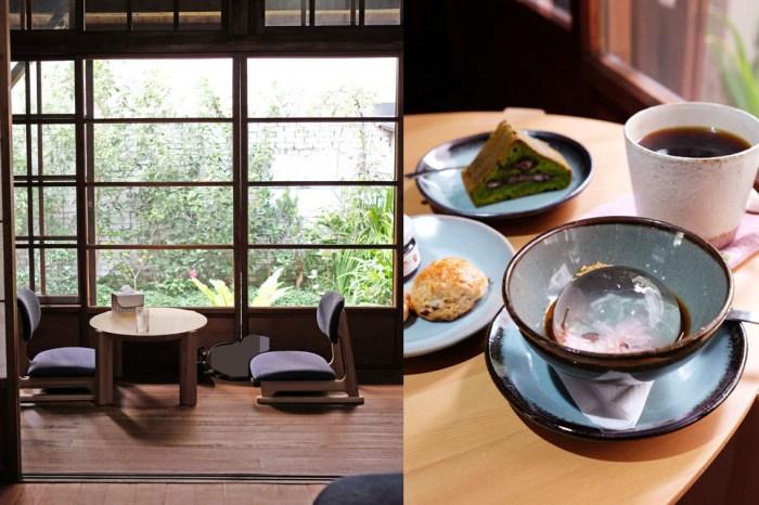 台中西區│印藝文空間咖啡-百年日式木造老屋,有溫度的空間,推櫻花水信玄餅和司康