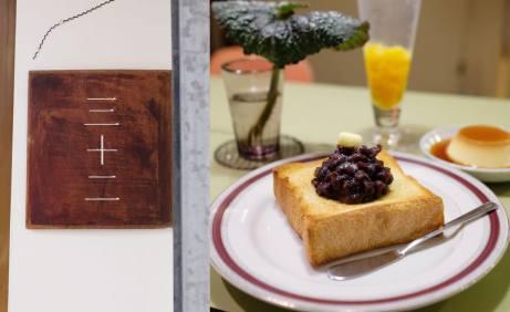 20200320162150 85 - KamoGamo│原自於高雄鴨巢與貓窩,堅持自家料理與甜點的食堂,還有創作展覽和生活設計商品