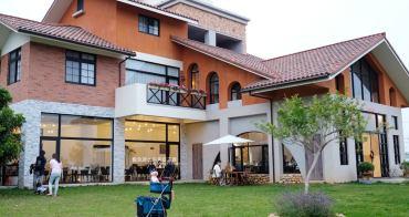 台中新社│山水啡Cafe&Meal-擁有大片綠地和落地窗景觀餐廳,假日來新社一日遊也不錯
