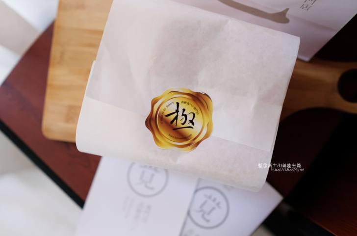 20200329134023 72 - 一覚ichisatori bakery高級食パン専門店│台中第一間日本最高級生吐司專門店