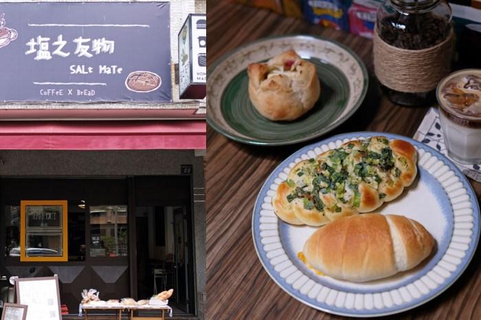台中西區│塩之友物-手作麵包,自養酵母,廣三SOGO商圈美食