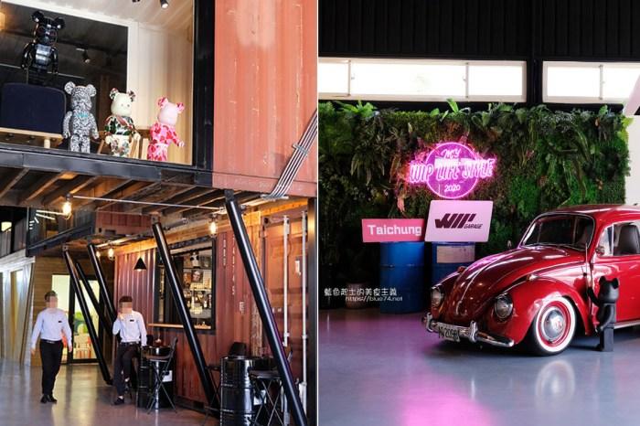 台中西屯│WIP coffee-環中路隱藏版咖啡館,貼心設有兒童遊戲室和電動車,車子可以直接開進室內