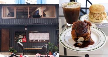 台北大安│Fly cafe-台北推薦肉桂捲,沒有開店前到,要有排隊的準備