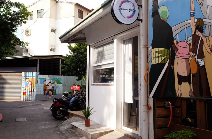 20200625005100 100 - Somm Juice索瑪莉亞 隱藏在動漫彩繪巷中,果汁、甜點、沙拉、主餐、小酌這裡都有