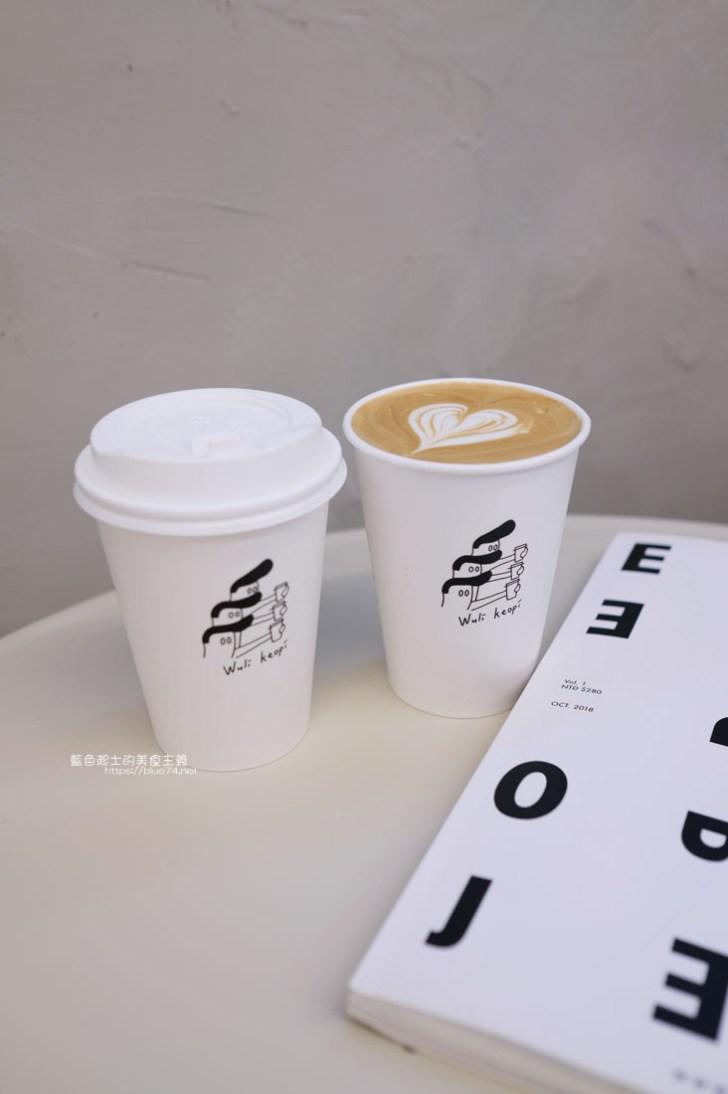 20200702095108 15 - Wuli keopi|賣的是貼近與浪漫,中區咖啡館推薦,近第四信用合作社
