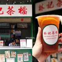 台中西區│林記茶檔-模範街美食,平價港式茶飲,老闆娘是香港人