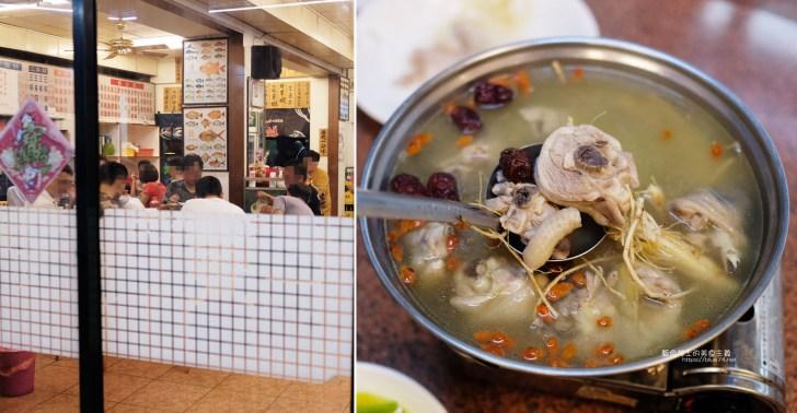 20200801203323 23 - 阿助海產店|鵝肉、現炒、火鍋,有冷氣的傳統海產店