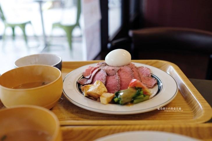 20200802180038 2 - Kitchen Micoro|向上市場美食推薦,來自北海道的日式家庭手作料理