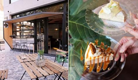20200925210925 47 - 港阜灣咖啡|放鬆自在的空間,近長安國小