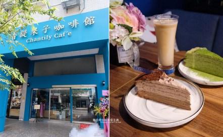 20201007130547 12 - 米索咖啡 韓系風格外帶咖啡吧,中友百貨旁