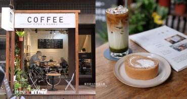 台中龍井│黑潮coffeelization-東海別墅咖啡館推薦,有店貓奧迪
