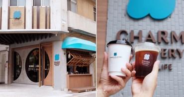 台中西區│圈Charm直火烘豆所-公益路上轉角好拍風景,三位不同領域咖啡愛好者所創立的咖啡館