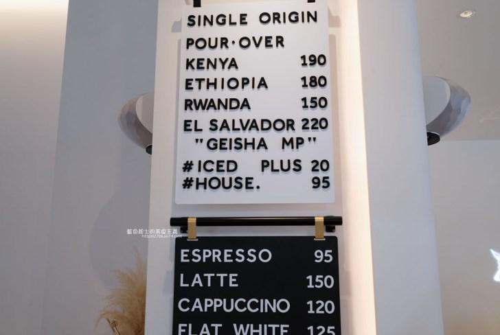 20201108155359 51 - Rittenhouse Coffee│每天一杯美好的咖啡喚醒生活