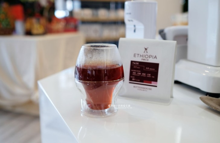 20201108155413 58 - Rittenhouse Coffee│每天一杯美好的咖啡喚醒生活
