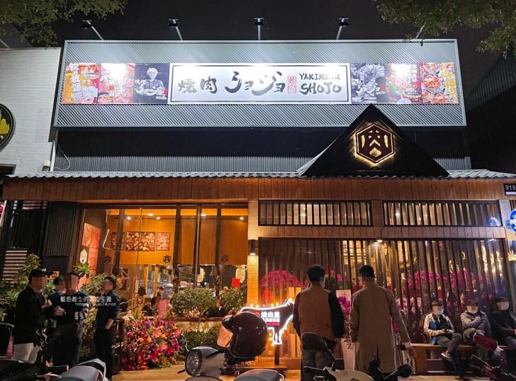 20201219111051 25 - 焼肉ショジョYakiniku SHOJO台中公益店 來自台南人氣燒肉,相揪來烤肉,氣氛熱情服務親切