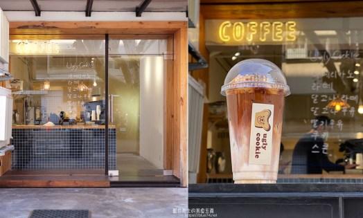 20210114225105 68 - TOKKI TOKKI|選物與咖啡,韓系風格咖啡廳