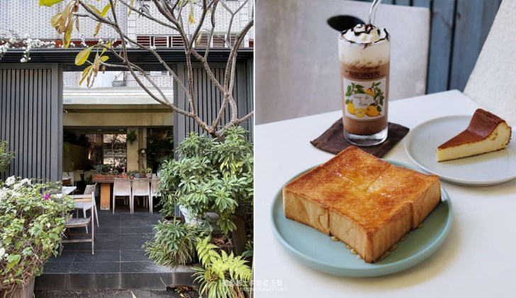 20210121114255 25 - edia cafe|植栽包圍,大進街開業二十年隱密低調咖啡廳