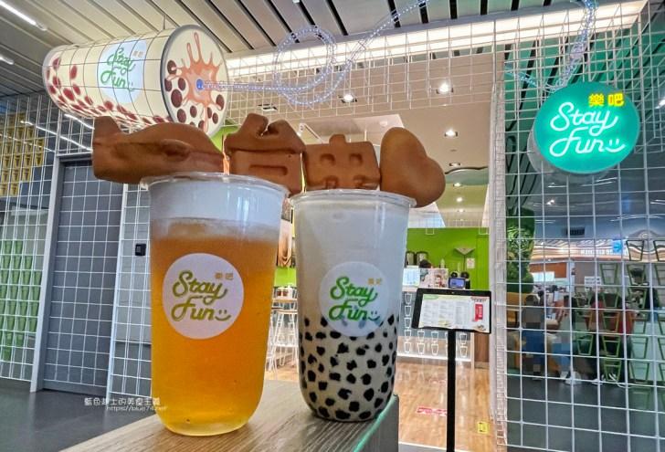 20210217184132 58 - 樂吧STAY FUN|台中機場限定特色造型可愛雞蛋糕