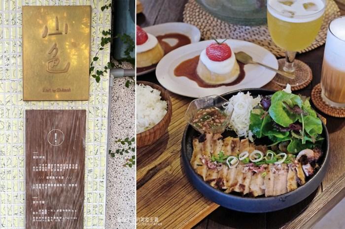 台中南屯│山色-以泰國辛香料為主題的小餐館