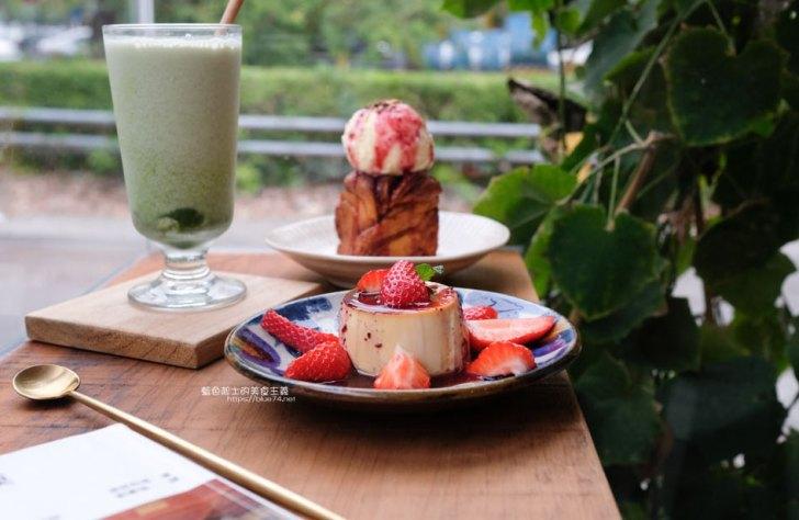 20210307010133 51 - 花毛かき氷喫茶│這次不吃冰,來份肉桂卷冰淇淋加上布丁的午茶組合