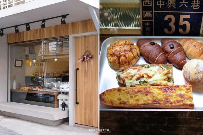 台中西區│食月半 Eat Bread-吃一個有實力的麵包