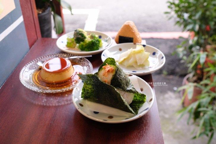 20210309003259 36 - 越光事務所│美村路上日式飯糰,還有布丁可以當飯後甜點喔